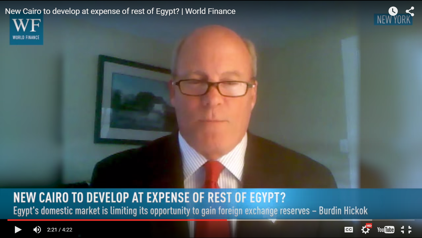 World Finance interview on Egypt Aug 2015